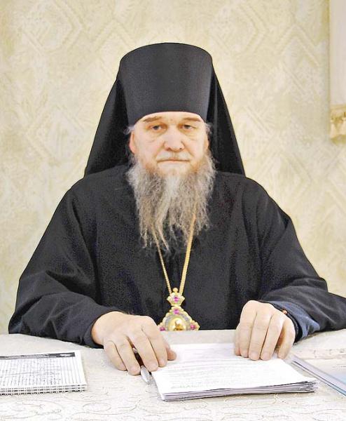 волосы нанести фото священнослужителей ярославской епархии приложение