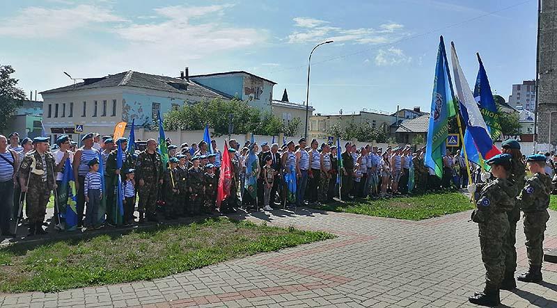 Рыбинск отметил День ВДВ