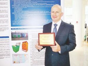 Диплом за победу в номинации Социальная сфера Ярославль