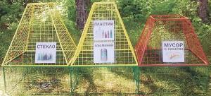 Пирамидки для зон отдыха
