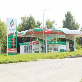 Новая автозаправка «Татнефти» в Рыбинске