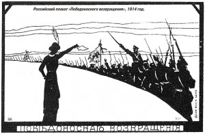 Izvestiya_82_Izvestiya