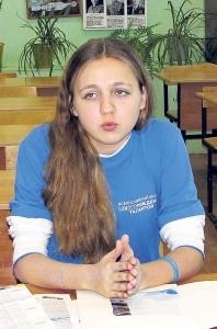 Юлия Клюшина