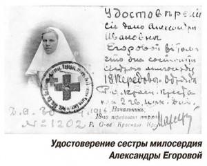 Izvestiya_90_Izvestiya