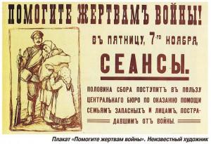 Izvestiya_100_Izvestiya