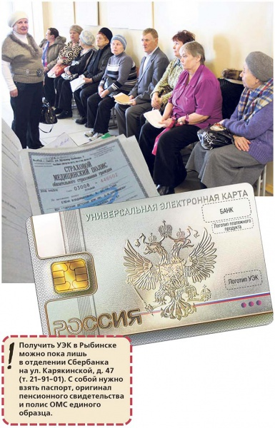 Онкологическая поликлиника на адмирала макарова