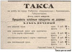Izvestiya_006_Izvestiya