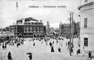 Rybinsk_small