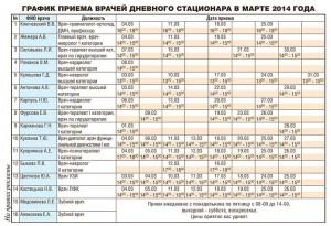 Izvestiya_016_Izvestiya