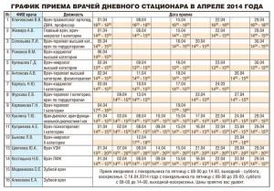 Izvestiya_024_Izvestiya
