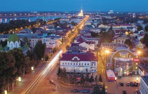 Вечерний Рыбинск.