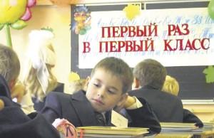 kakuyu-shkolu-vybrat-dlya-rebenka-2