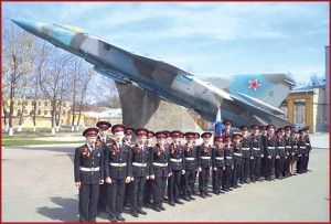 02_Рыбинские кадеты