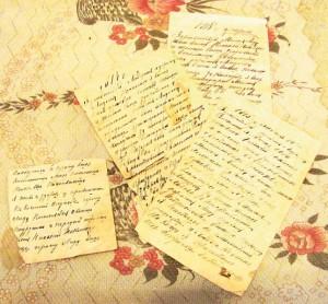 07_Письма с фронта Первой мировой войны