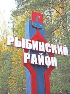 04_Знак-стела на границе участка Михаила Долгодрова