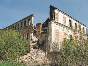 02_Главное здание дворянской усадьбы в наши дни