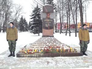04_Митинг у памятника воинам-интернационалистам