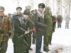 005_Митинг возле памятника воинам-интернационалистам 15 февраля 2015 года