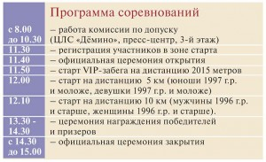 .....2013-2.p65