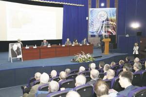Научно-техническая конференция_пленарное заседание