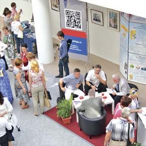 В Рыбинске пройдет Технологический форум