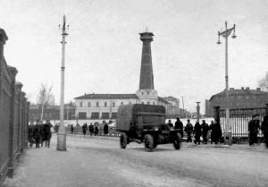 старый Рыбинск-40-е г.