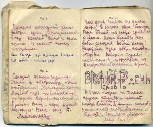 Прокофьев Константин Александрович