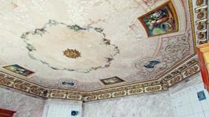 Потолок в основном здании