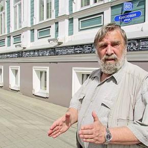 Исторический Рыбинск: о целях и результатах