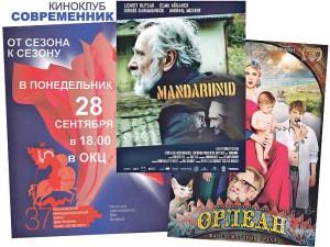 Мандарины_Орлеан_edited-1