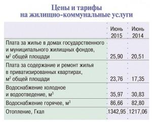 .....2013-2-1.p65