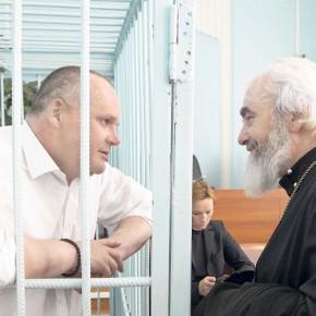Юрий Ласточкин. Приговор вынесен и будет обжалован