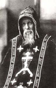 Старец Серафим Вырицкий