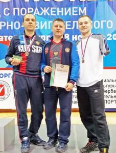 Базин, чемпион мира Лавров, тренер Сергей Алексеев