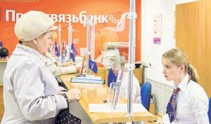 Рыбинск_зал ФЛ