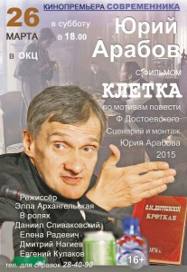 Kletka_