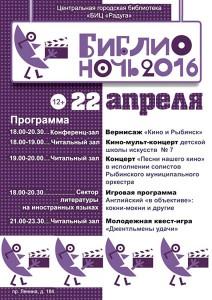 bibliono4_2016