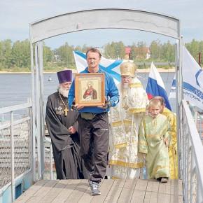 Гости с северных морей