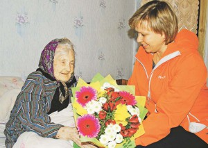 Елена Алексеевна Богомолова