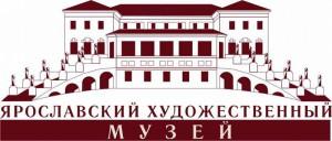 Ярославский худ музей
