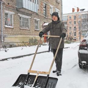 Снежный патруль