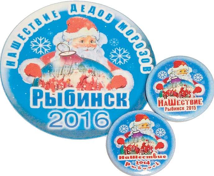 ВРыбинске состоялось Нашествие Дедов Морозов