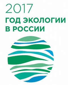 logo_ekologiya2