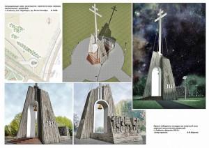 Проект#победитель конкурса на памятный знак жертвам политических репрессий. Автор проекта А. Жданов