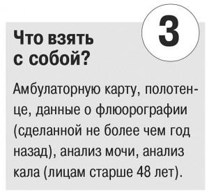 Среда1-1.pmd