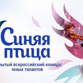 Телеканал «Россия 1» ищет таланты!