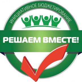 Рыбинск проголосовал за комфорт