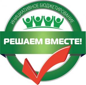 logo Решаем вместе