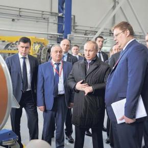 В Рыбинске Владимир Путин дал старт новой производственной отрасли