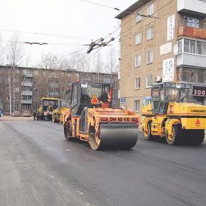 Ремонт дорог: продолжение